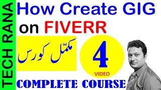Wie Erstellen eines Gig auf Fiverr | Urdu Hindi | Video 4