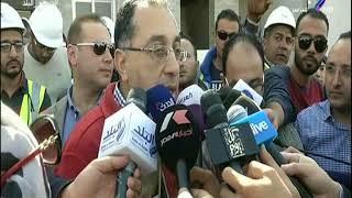 فيديو..وزير الأسكان يفتتح المرحلة الأولى  من حي الفيلات بالعاصمة الجديدة