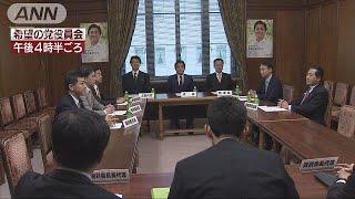希望の党が分裂危機「目指す方向が変わった」(18/02/07)