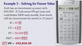 القيمة الزمنية للنقود العمليات الحسابية على BA II Plus حاسبة