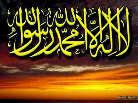 Ya Rasulallah Salamun Alaika- NADAMURNI