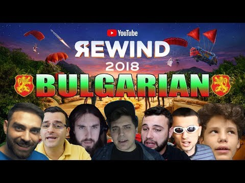 Bulgarian Youtube Rewind 2018