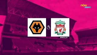 英超精華 週五賽事 20181222 狼隊vs利物浦