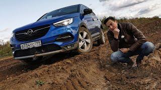 Почему Опель, а не ТИГУАН или СЕЛТОС? Opel Grandland X