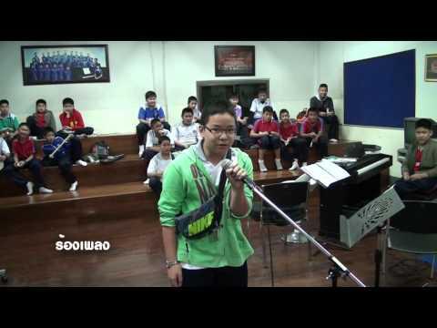 การทดสอบความสามารถดนตรีกีฬา นักเรียนชั้น ป.6 10 ก.พ. 57