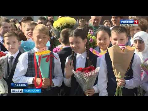 Вести Татарстан от 2 сентября 17