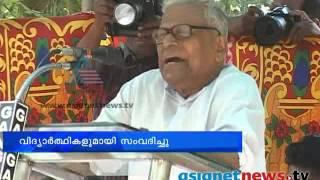 V.S Achuthanandhan in Punnapra-Vayalar : Alappuzha  News: Chuttuvattom 23rd Oct 2013 ചുറ്റുവട്ടം