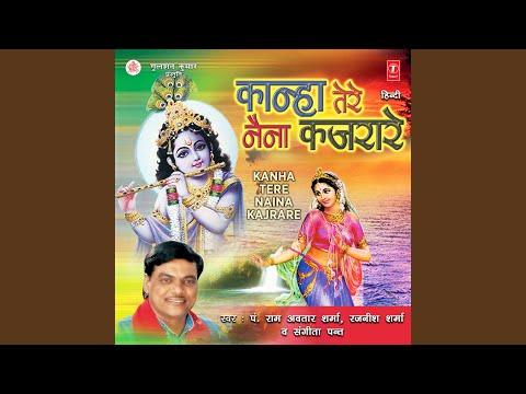 Radhe Radhe Shyam Se Mila De