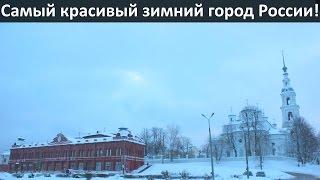 видео Зимний отдых с детьми в России 2016. Где в России можно отдохнуть зимой с детьми в 2016-ом