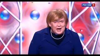 Angela Merkel in russischer TV-Show