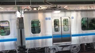 小田急5000形5054編成 登戸発車