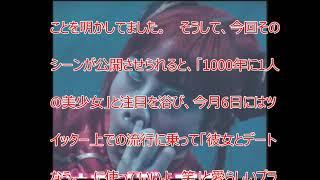 女優・橋本環奈が白目をむいて鼻をほじる衝撃的なシーンが披露され、反...