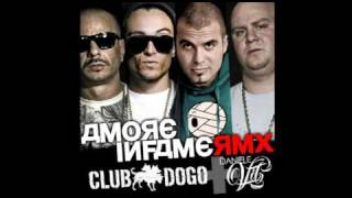 Download Club Dogo feat Daniele Vit - Amore infame Rmx MP3 song and Music Video
