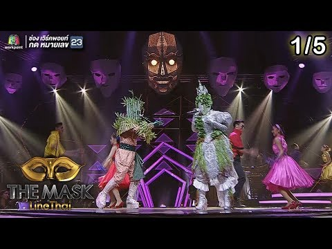 Final Group ไม้จัตวา - วันที่ 07 Feb 2019
