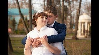 Дмитрий и Светлана. Свадебная прогулка.