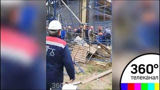 Появилось видео спасения рабочего из под обрушенных лесов на западе Москвы
