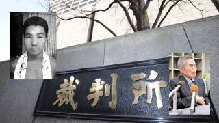 静岡市(旧静岡県清水市)で1966年、みそ製造会社の専務一家4人を...