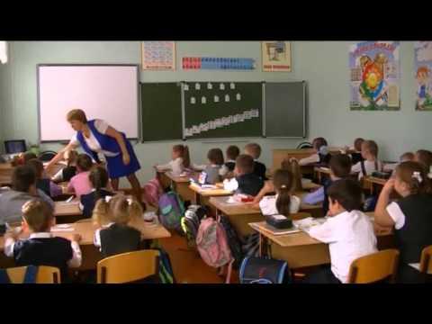 Презентация на тему «Уроки математики 1 класс школа россии