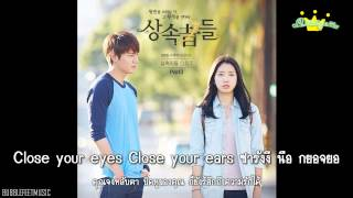 [THAISUB] Moment (OST.Heirs Part3)  - Changmin 2AM MP3