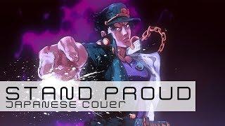 【djalto】Stand Proud (JOJO Stardust Crusaders OP TV Size) 【歌ってみた】