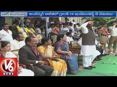 70th Independence Day Celebrations At Dr B R Ambedkar College In Baghlingampally | Hyderabad | V6