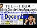 11 December 2018 The Hindu Editorial Discussion News Paper Analysis UPSC SSC IBPS Sumant mp3