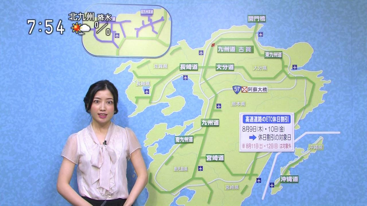 交通 富山 道路 情報