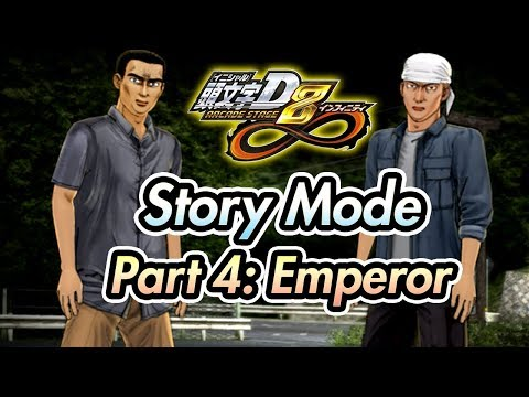 Initial D Arcade Stage 8 Infinity / Story Mode - Part 4: Emperor