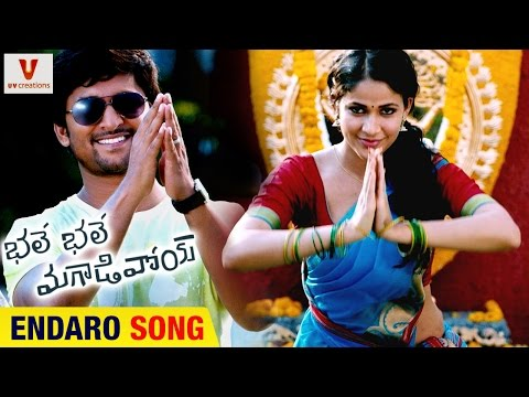 Bhale Bhale Magadivoi | Endaro Song Trailer | Nani | Lavanya Tripathi | Gopi Sunder | UV Creations