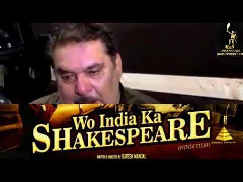 (Wo India ka Shakespeare) Puri Teams ne diya Dhanewad JIFFA festival ko