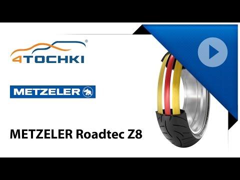 Обзорный видеоролик о мотошине METZELER Roadtec Z8