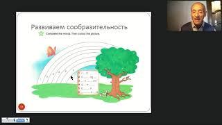 Рабочие тетради для начальной школы – учимся учиться (к УМК «Звёздный английский 2-4»)