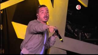 J. Balvin - Tranquila (Concierto en Mexico)