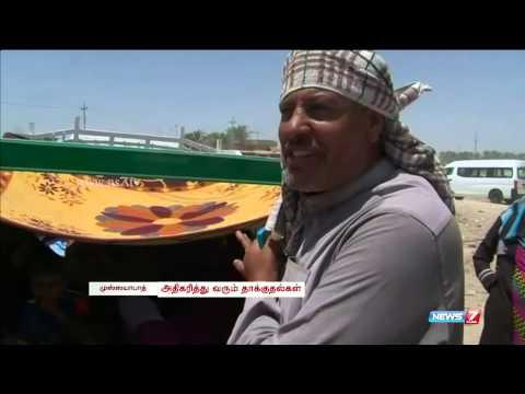 Ramadi: Almost 25,000 flee Iraqi city captured by IS | World | News7 Tamil