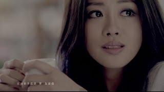 小胖 林育羣(林育群) 《聽說你找到了快樂》Official MV HD