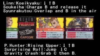 (HD)Capcom Arcade Alien vs Predator data2 エイリアンVSプレデター資料集