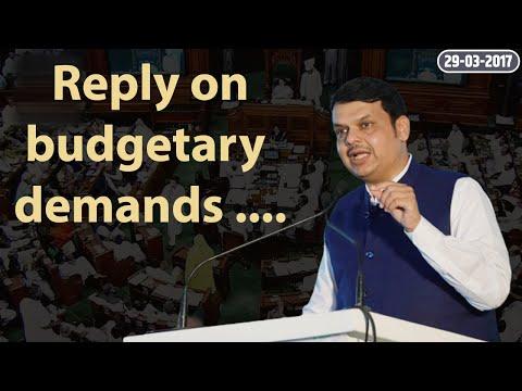 CM Devendra Fadnavis' reply on budgetary demands of Home and Urban development dept