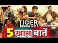 Tiger Zinda Hai Trailer - TOP 5 Best Moments - Salman Khan, Katrina Kaif