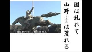 八汐亜矢子の6年前に発売された歌です。