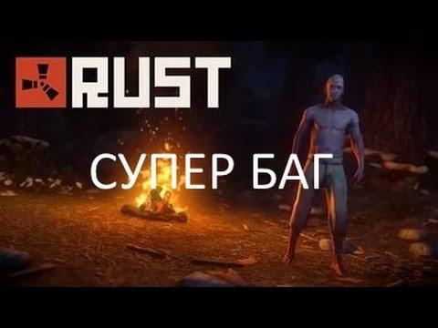 скачать игру Rust New 2016 через торрент на русском - фото 6