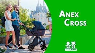 видео  Где купить аксессуары для коляски в Киеве с доставкой по Украине
