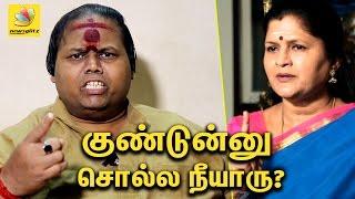 Gundu Kalyanam slams Nirmala Periyasamy | Interview