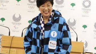 東京五輪の東京都観光ボランティアの見直した新ユニホーム発表! 観光ボランティアの制服 検索動画 23