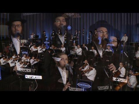 Shira ft. Horowitz & Chaim Green – Aaron Teitelbaum Production | שירה, הורביץ, וילד הפלא, שושנת יעקב