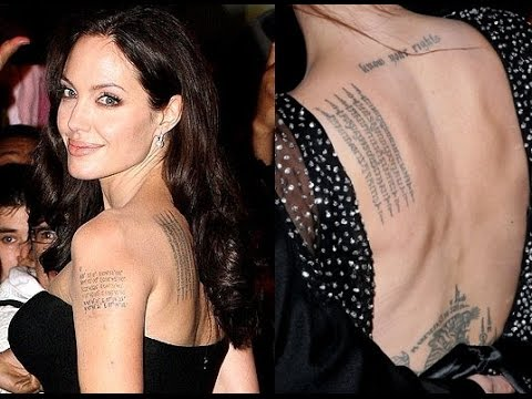 Angelina Jolie S Tattoo And Its Meaning January 2015 Youtube
