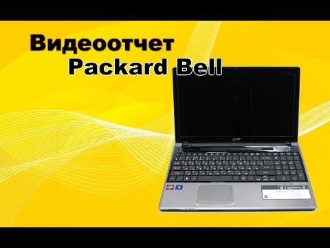 Видеоотчет. Замена видеочипа на ноутбуке Packard Bell.