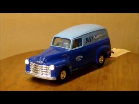 Blue panel truck