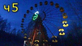 ✅ Засветили колесо обозрения в Припяти? Рыбалка в Чернобыле ☢☢☢ Часть-5