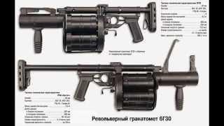 БОЕВОЕ стрелковое ОРУЖИЕ российского производства.