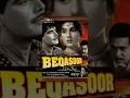 Beqasoor 1950 Bollywood Film Full Movie